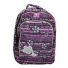 Fialový školský batoh belmil, fialová, 969-5628 - 19