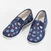Modré detské prezuvky so vzorom bata, modrá, 379-9012 - 16