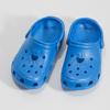 Modré detské sandále so žabkou coqui, modrá, 372-9655 - 16