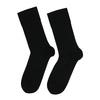 Čierne pánske bavlnené ponožky bellinda, čierna, 919-6714 - 26